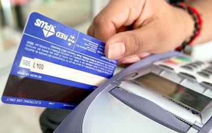 Tarjetas de débito: obligatorio aceptarlas y no cobrar recargo