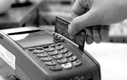 Nuevos incentivos  para el uso de posnet en los comercios