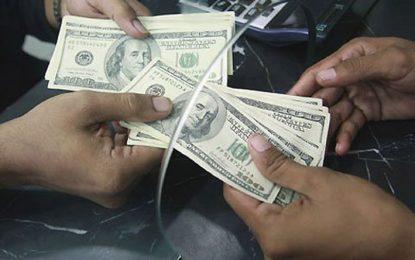 La compra de dólares fue por casi 15 mil millones