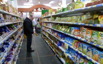 La Canasta Alimentaria aumentó más del 2%